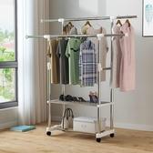 晾衣架落地雙桿式簡易晾衣桿家用臥室曬衣架陽台不銹鋼掛衣服架子 ATF青木鋪子