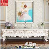 歐式電視櫃茶幾組合套裝實木客廳白色電視機櫃臥室伸縮地櫃2.2米igo    易家樂