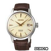 SEIKO 精工 (SRPC99J1) 4R35-01T0Y Presage雞尾酒系列 機械錶/40.5mm