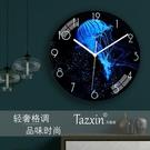 天極星鐘表掛鐘客廳北歐創意家用時尚玻璃免打孔輕奢靜音時鐘簡約 夢幻小鎮