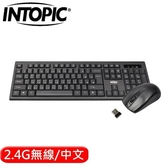 INTOPIC 廣鼎 無線鍵盤滑鼠組合包 型號:KCW-938