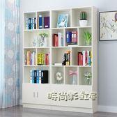 簡約現代書架簡易書櫃書櫥落地自由組合兒童置物架儲物櫃子帶門mbs「時尚彩虹屋」
