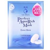 洗顏專科完美保濕特潤面膜25ml單片