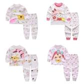 超低折扣NG商品~長袖套裝 棉質嬰兒內衣套裝 家居休閒套裝 童裝 HY10608 好娃娃