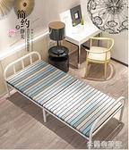 折疊床 折疊床單人午休辦公室午睡簡易便攜家用陪護租房成人木板鐵床 618大促銷