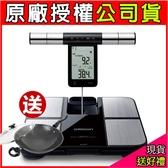 限定特賣【送西華32CM炒鍋】OMRON歐姆龍 藍牙體重體脂肪計 HBF-702T HBF702T 體重機 體重計