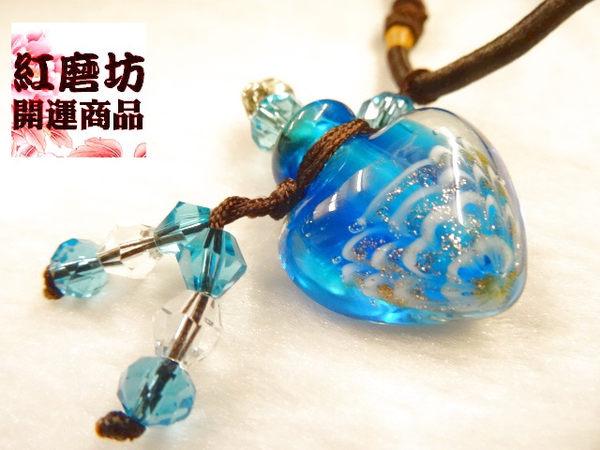 【Ruby工作坊】NO.27S天空藍精油瓶中國結項鍊