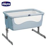 【加贈新生兒禮】chicco-Next 2 Me多功能移動舒適床邊床-水漾藍