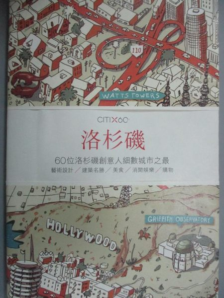 【書寶二手書T1/旅遊_NIM】CITIx60:洛杉磯_Viction Workshop Ltd.