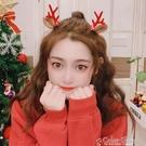 聖誕節發箍成人麋鹿鹿角頭飾森女系發飾甜美頭箍飾品網紅可愛發卡買一送一 color shop