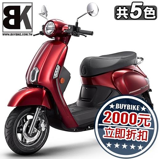 【抽Switch】New Many 125 2020年 雙碟煞 送大燈繼電器 現折2000 六萬好險(SE24CD)光陽機車