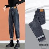 高腰牛仔褲女加絨秋冬寬鬆直筒哈倫褲顯瘦【時尚大衣櫥】