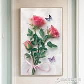 玫瑰十字繡2021新款線繡小件自己繡掛件手工客廳簡約現代diy小幅 創意家居