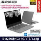 效能升級【Lenovo】 IdeaPad 330S 81F4002HTW 14吋i5-8250U四核獨顯輕薄筆電-特仕版