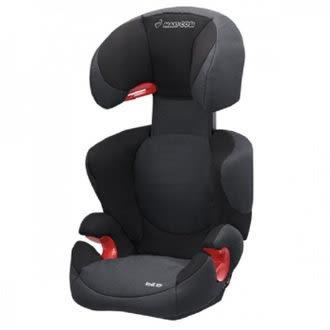 MAXI-COSI Rodi XP 兒童汽車座椅-黑