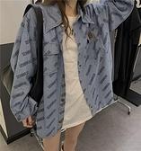 牛仔襯衫 牛仔襯衫外套女新款2021設計感小眾秋款長袖港味復古百搭襯衣上衣 韓國時尚週