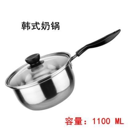 奶鍋湯鍋加厚煮面小奶鍋迷你小鍋泡面熱奶鍋電磁爐燃氣通用 igo貝兒鞋櫃