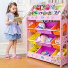 兒童玩具收納架寶寶繪本書架卡通玩具架多層整理置物幼兒園儲物櫃CY 自由角落