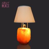 鹽燈專家【鹽晶王】玫瑰鹽礦小檯燈~半手工製作~獨家銷售~只要$899元。