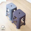 聯府百威藤藝椅塑膠椅子45cm輕便椅戶外椅KGB7901-大廚師百貨