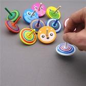 5個裝小陀螺 手動旋轉陀螺幼兒園教具小玩意男女孩子傳統木質玩具【5月週年慶】