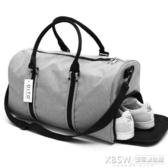 大容量運動休閒手提包旅行包健身包男士短途出差行李包男女旅游袋『新佰數位屋』