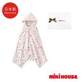 MIKI HOUSE BABY 日本製 柔軟洗澡雙層披巾浴巾