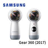 Samsung 三星 Gear 360 (2017) 全景相機 SM-R210NZWABRI