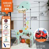 兒童籃球架室內可升降籃球框1-2-3歲寶寶家用男孩投籃幼兒球玩具 韓語空間YTL