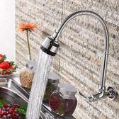 廚房水龍頭水槽水龍頭廚房龍頭單冷萬向入墻式洗菜盆水龍頭 QQ27651『MG大尺碼』