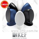 英國KEF 喇叭 UNI-Q單體 EGG 無線數位音樂喇叭 公貨 藍芽 (黑/白/藍)三色