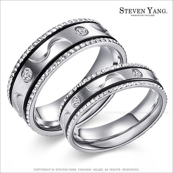 情人對戒 西德鋼飾「威尼斯戀曲」鋼戒指尾戒 鋯石*單個價格*
