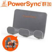 群加 PowerSync 黏貼式電源線收納掛鉤\2入(BBF-801)