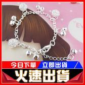 [24hr-現貨快出] 民族風 新款 手鍊 鈴鐺 合金 球球 電鍍 厚 銀手鍊 韓國 腳鍊