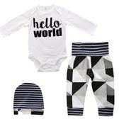 長袖套裝 嬰兒套裝 黑白字母 長袖包屁衣 護肚長褲 寶寶帽 嬰兒服 SK9298 好娃娃