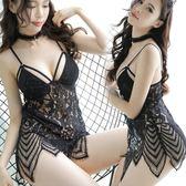 性感睡衣女透明吊帶睡裙蕾絲情趣內衣 ☸mousika