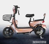 【台北現貨】電動車新電瓶車男女學生電動自行車小型踏板車代步48V超久續航(可組裝好寄出)