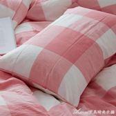 日式純棉水洗棉枕套2只 簡約良品格子全棉純色枕頭套48*74一對裝艾美時尚衣櫥
