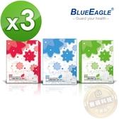 【醫碩科技】藍鷹牌NP-3DN*3台灣製全新美妍版成人立體防塵口罩4層式超高防塵率 50片*3盒免運