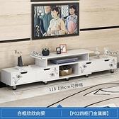 電視櫃 電視櫃茶几組合桌現代簡約客廳家用簡易小戶型經濟型電視機櫃地櫃【快速出貨】