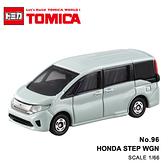日貨 TOMICA No.96 HONDA STEP WGN 真車系列 汽車模型 多美小汽車