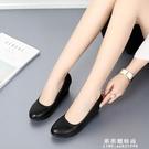 工作鞋女黑色平底鞋軟底舒適厚底楔形單鞋職業上班空姐鞋中跟女鞋 果果輕時尚