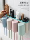 牙刷架 牙刷置物架免打孔壁掛全自動擠牙膏器神器擠壓器吸壁式衛生間套裝
