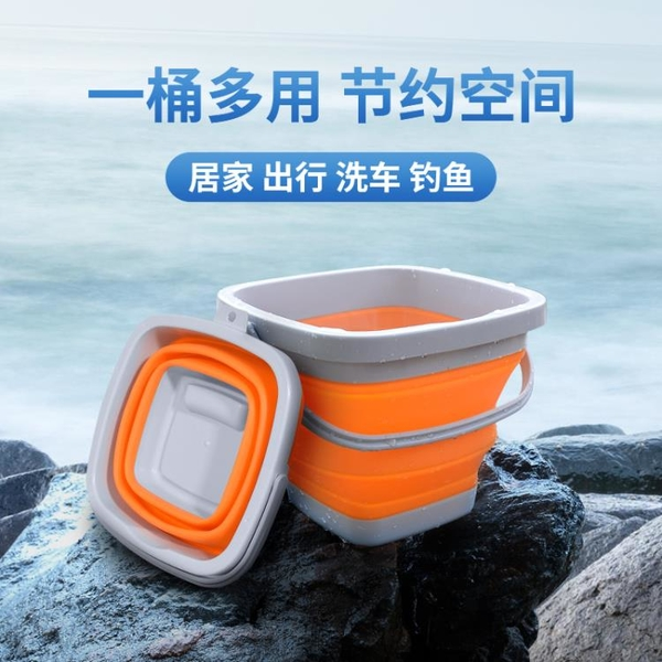 摺疊水桶便攜式車載旅行釣魚桶戶外打水桶洗車桶多功能儲水伸縮桶 「店長熱推」