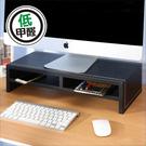 【澄境】低甲醛仿馬鞍皮面雙層桌上收納架 置物架 電腦架 鍵盤架 螢幕架 電視架 桌上架 ST017