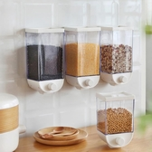 密封罐 廚房密封罐透明塑料五谷雜糧儲物罐米豆麥片分裝機壁掛式收納盒子