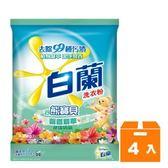 白蘭 洗衣粉-花漾清新(含熊寶貝馨香精華) 4.25kg (4入)/箱