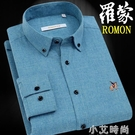 羅蒙春季男士長袖襯衫中青年商務休閒免燙純色新款寬鬆襯衣彈力寸 小艾新品