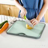 砧板廚房小麥秸稈菜板切菜板雙面家用塑料抗菌家用防霉粘板長方形耐用 LH6834【123休閒館】