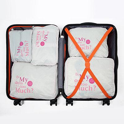 旅行收納袋 1